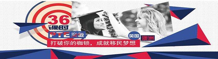 北京智赢英语