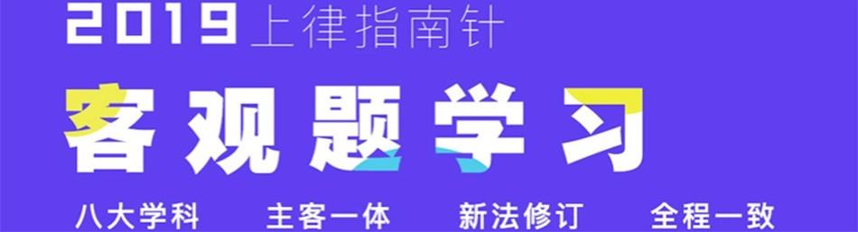 北京指南针司考