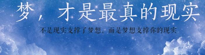 北京艺术设计考研网
