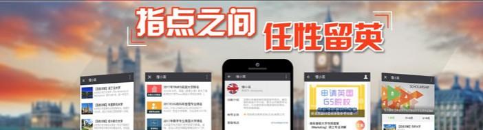 北京琥珀教育