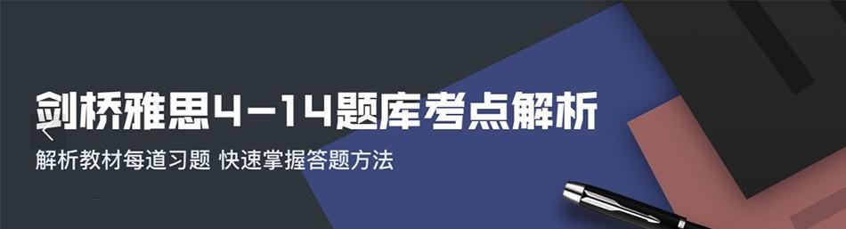 北京智课教育