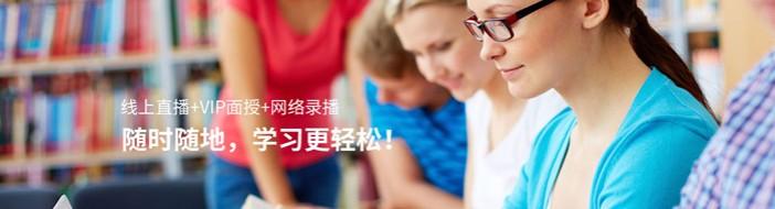 北京职业资格培训