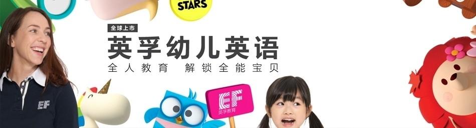 7-9岁儿童英语培训班