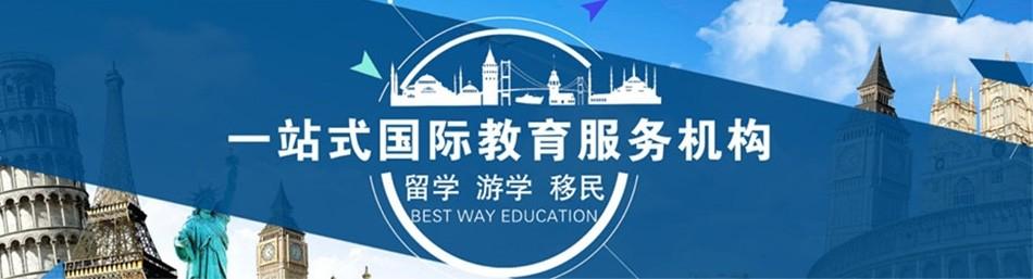 新加坡留学申请直达班